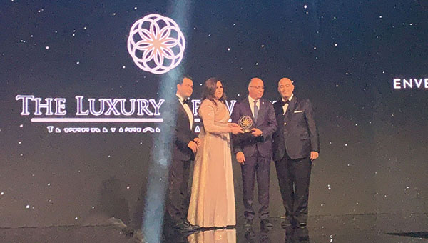 GET Group's CEO Mrs. Maysoon Jamal Receives Business of the Year Award